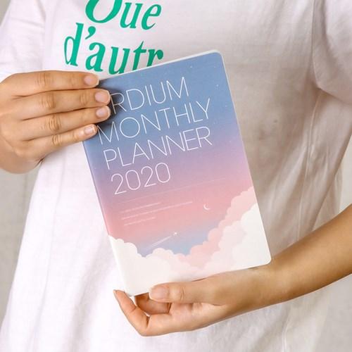 2020 아르디움 먼슬리 플래너_(2124758)