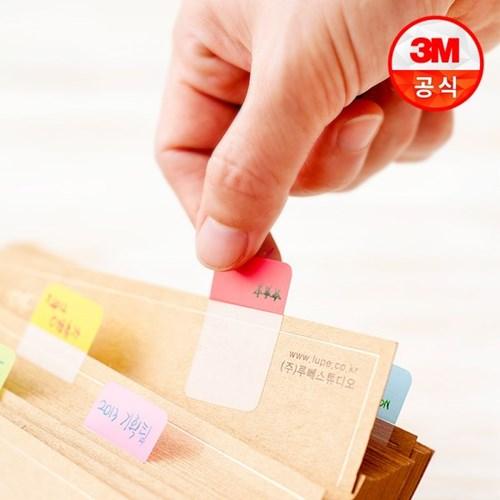 포스트잇 플래그 분류용(종이) 670-5UCㅣ50mm x 15mm
