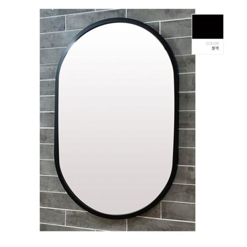 심플 프레임 타원형 거울