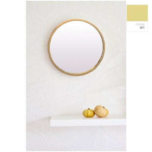 원형 인테리어 거울