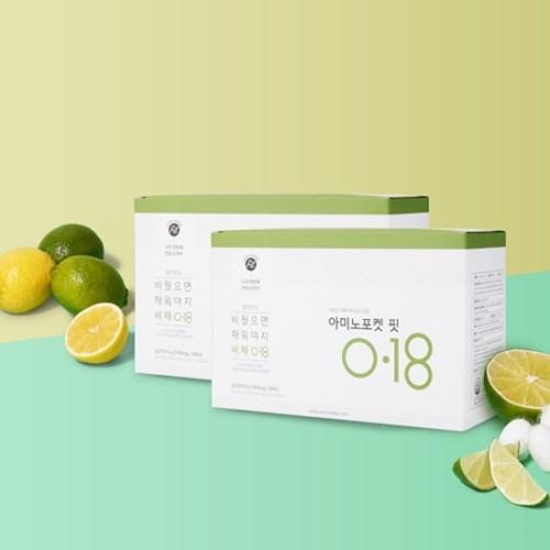 [무료배송] 아미노포켓 핏 0.18(10개입 1주분) 깔라만시+아미노산