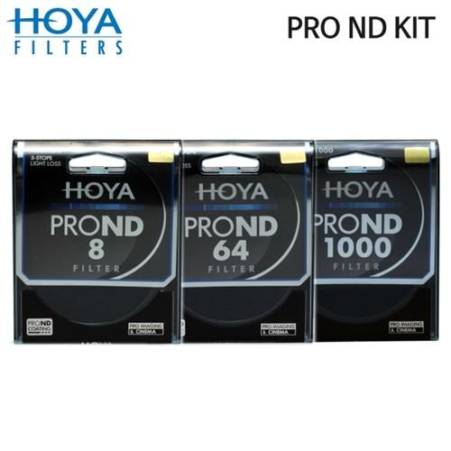 HOYA 77mm PRO ND FILTER KIT 8/64/1000 ND필터 /K
