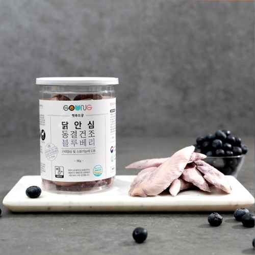 펫푸드궁 대용량 닭안심 동결건조 블루베리