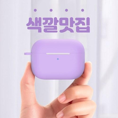 피넛 에어팟프로 에어팟3세대 실리콘 키링케이스 2+1 EVENT