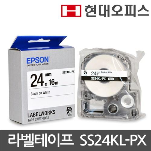 [현대오피스] 라벨테이프 SS24KL-PX_(949082)