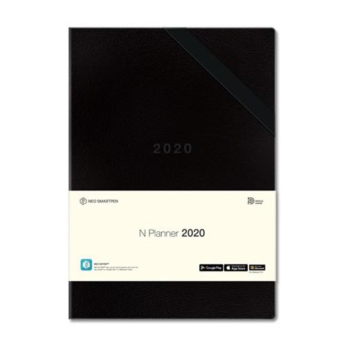 N플래너 2020 패키지 (디지털노트 5종 증정)