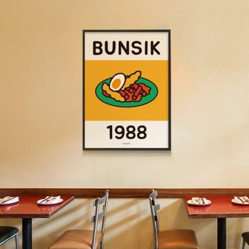 분식1988 M 유니크 인테리어 디자인 포스터 식당 떡볶이