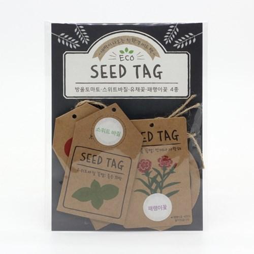 씨앗이 부착되어있는 tag _ 씨드택 4종 세트