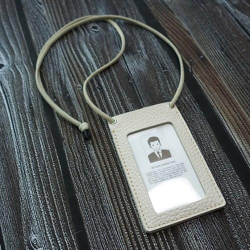 사원증,신분증 가죽케이스(세로전용) / Idcard Case