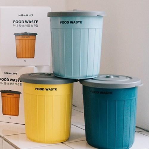 미니 음식물쓰레기통