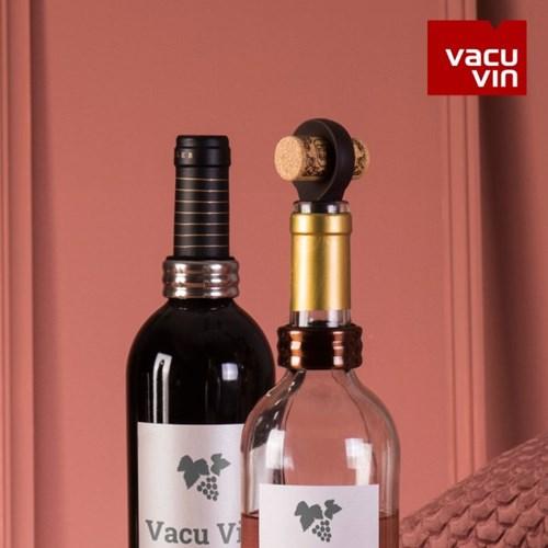 배큐빈 다용도 병마개 와인마개 2PCS_(910407)