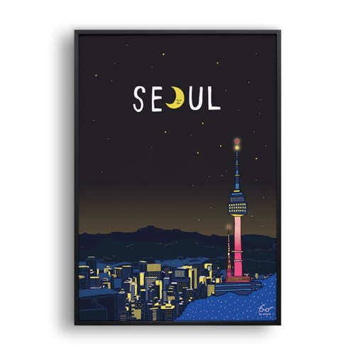 Your Seoul