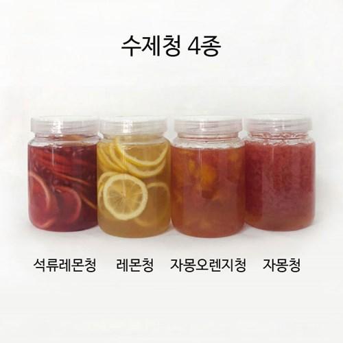 자몽오렌지청 500g 수제청 자몽청 오렌지청 홈카페 청_(1506826)