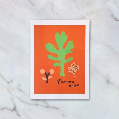 플라타너스 카드