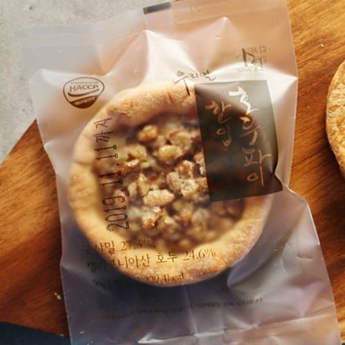 [소울베이커리]호두+블루+모카+피자파이 (각각5개)_(1153707)