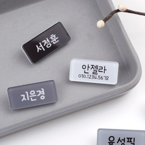 [주문제작]캐릭터명찰미니
