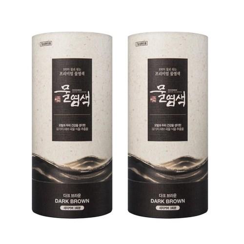씨드비 물염색 본품 2개 SET