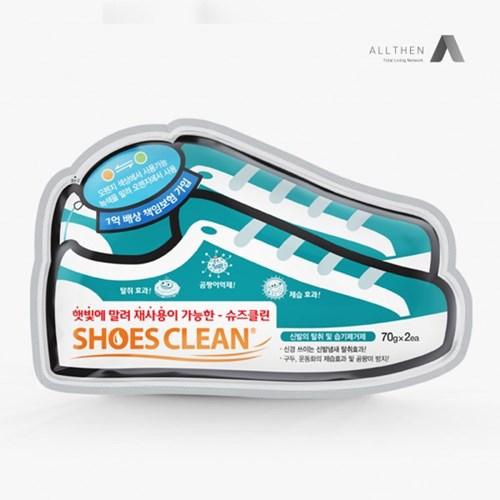 스마트뽀송 슈즈클린 신발용 제습제 습기제거제 1SET_(1657968)