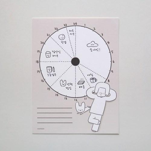 소소일기 생활계획표