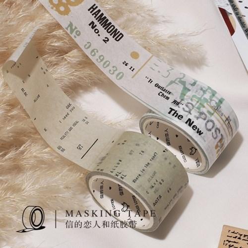 [cardlover] White wind series Masking Tape 8종