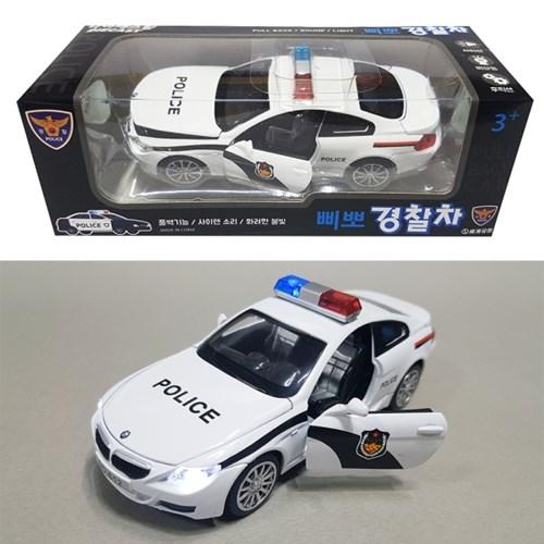 삐뽀 경찰차