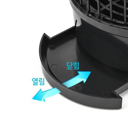 [유니맥스] 10W 블루라이트 벅스킬러 UMB-2010W 모기퇴치기