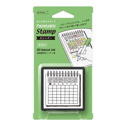 Paintable Stamp v.2 Daily Life - Calendar