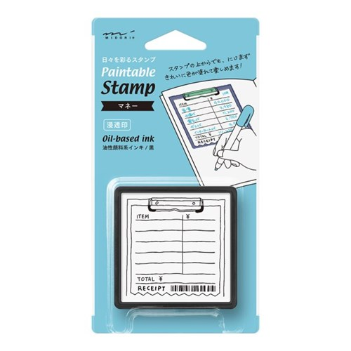 Paintable Stamp v.2 Daily Life - Money