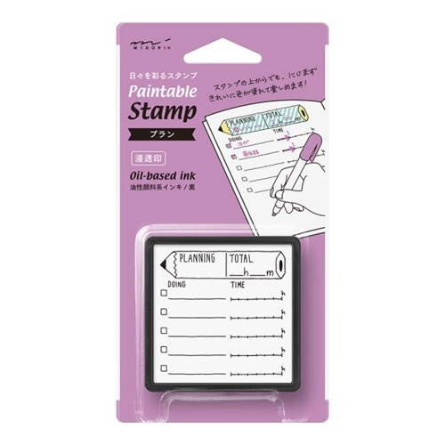 Paintable Stamp v.2 Daily Life - Planning