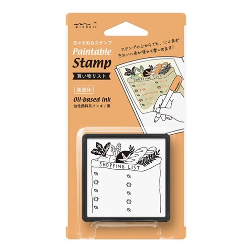 Paintable Stamp v.2 Daily Life - Shopping list