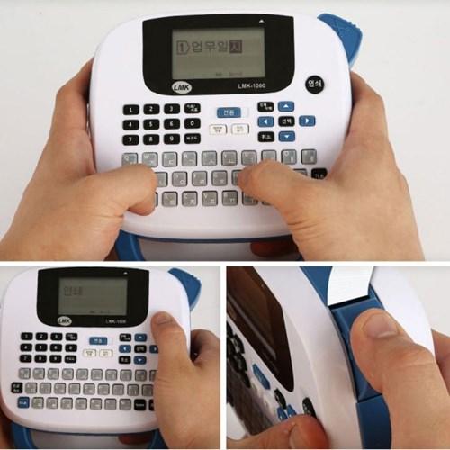 라벨프린터LMK-1000 블루+전용아답터+테이프+건전지_(1392597)