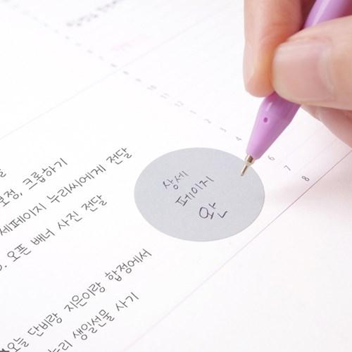 리훈 원형 리무버블 스티커 단품