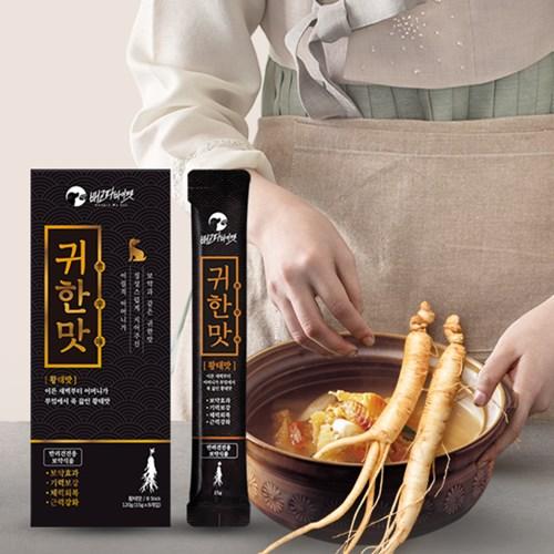 [배고파마이펫] 반려견전용 특제 보약식품 귀한맛 황태맛