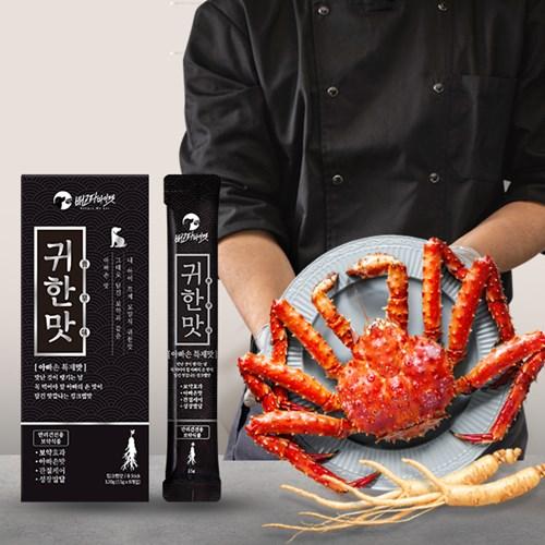 [배고파마이펫] 반려견전용 특제 보약식품 귀한맛 스페셜 킹크랩맛