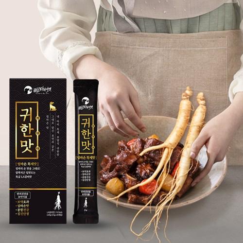[배고파마이펫] 반려견전용 특제 보약식품 귀한맛 스페셜 LA갈비맛