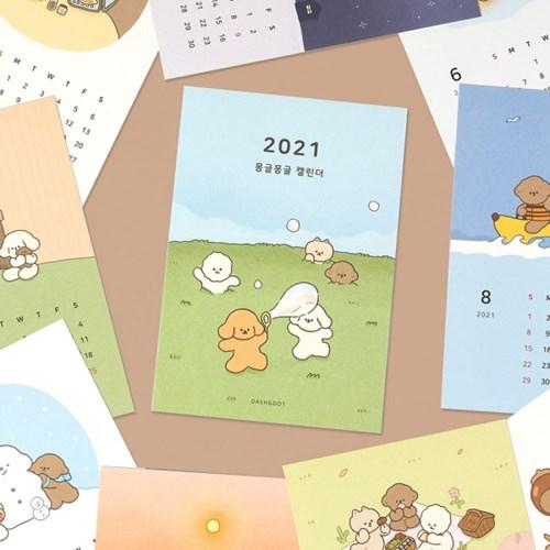 2021 몽글몽글 패밀리 세트