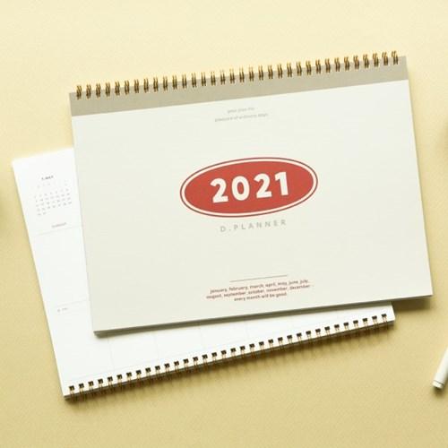 2021 디플래너