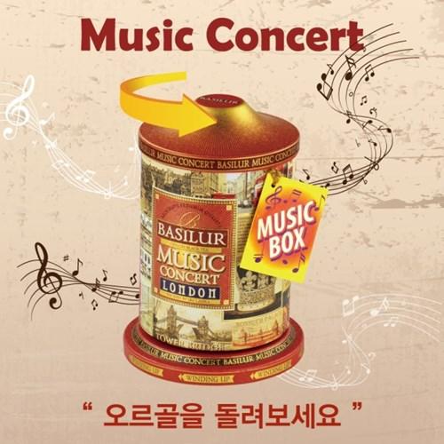 [BASILUR] 베질루르 뮤직콘서트 피라미드 홍차