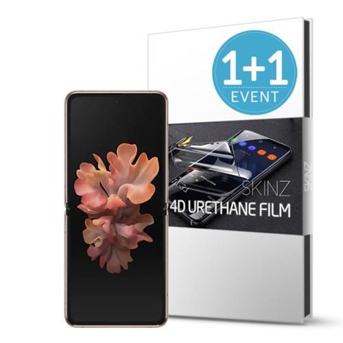스킨즈 갤럭시Z플립 5G 우레탄 풀커버 전면 필름 2매_(901230983)