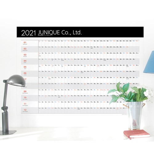 제이로그 THE 2021 맞춤 포스터 캘린더