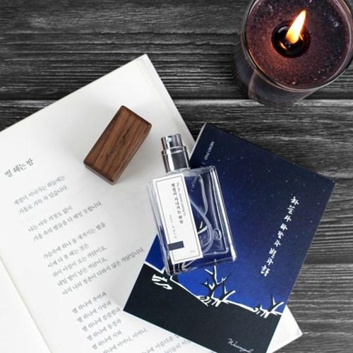 [한국문학] 책에 뿌리는 향수, 북퍼퓸 한국문학 시리즈 10종 (30ml)