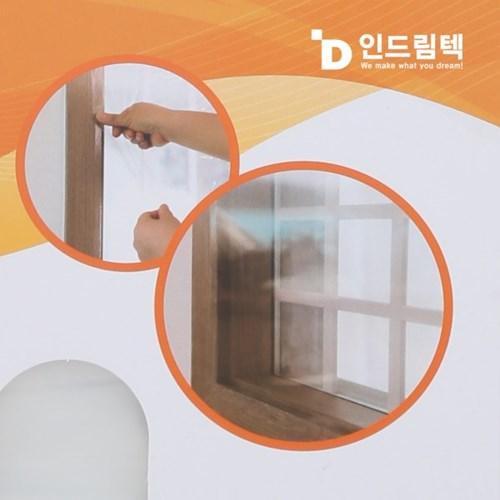인드림텍 창문완벽밀봉 대형 방풍비닐 1.6X2M 1+1_(1386637)