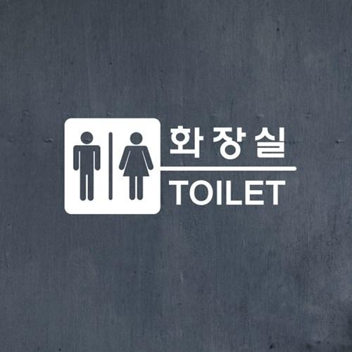 남녀 표시 남녀공용 화장실 toilet 한글영어 안내 표시 도어스티커