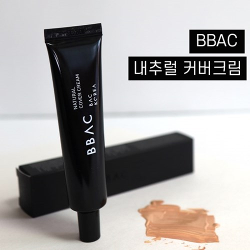 BBAC 옴므 내추럴 비비크림