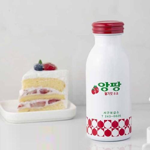 정품 서울우유 텀블러 레트로 굿즈