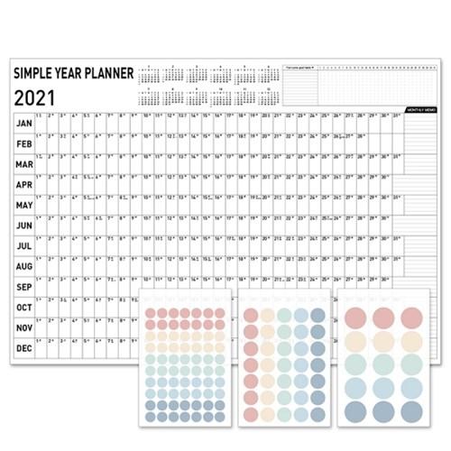 디자인원 블록 연간 플래너 2021 포스터 달력+ 스티커 3매