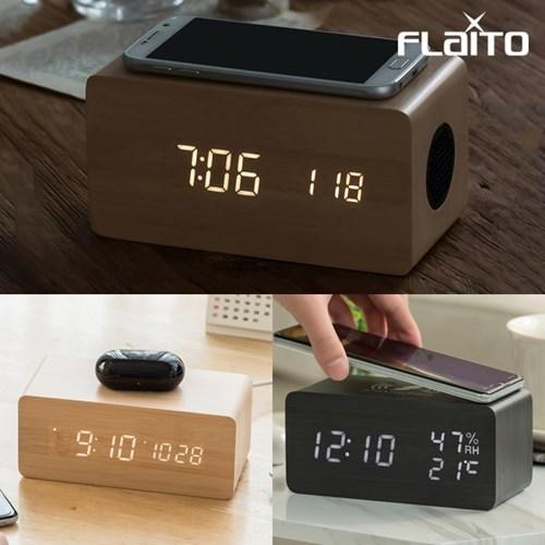 플라이토 우드 무선충전 LED 탁상시계 4종
