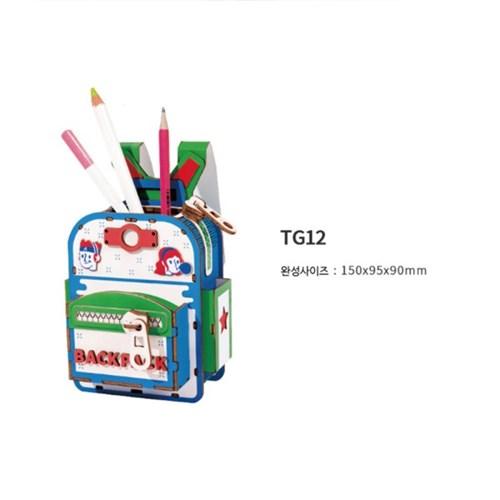 TG12 책가방 다용도함 D.I.Y [DIY DESK ORGANIZER] [영문판]