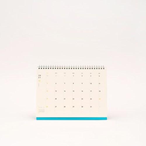 second universe calendar 2021