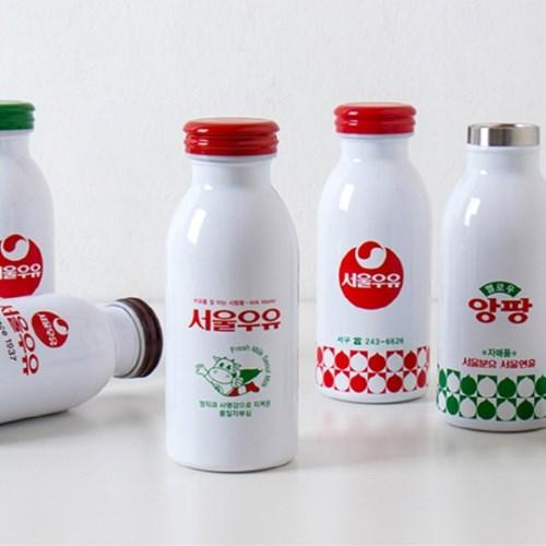 서울우유 레트로 텀블러 감성 굿즈 보온보냉 5type